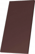 Natural Brown Podstopnica 14,8x30