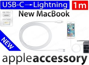 Kabel Przewód USB-C do APPLE Lightning iPhone iPad MacBook 1m