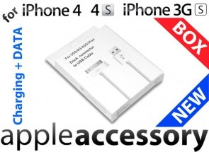KABEL Apple Dock 30 Pin to USB iPad 1/ 2/ 3, iPhone 4/4S/ 3GS/ 3, iPod Touch/Classic/ Nano