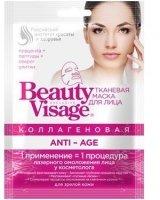 FITO*Maska w płachcie Beauty Visage Anti-Age