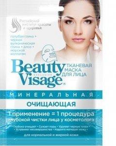 FITO*Maska w płachcie Beauty Visage Oczyszczająca