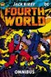 FOURTH WORLD BY JACK KIRBY OMNIBUS DELUXE HC (SUPERCENA)