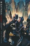 BATMAN HUSH THE 15TH ANNIVERSARY DELUXE HC (SUPERCENA)