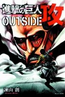 ATTACK ON TITAN GUIDEBOOK INSIDE AND OUTSIDE SC **