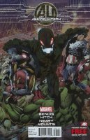 AGE OF ULTRON #1 FOIL CVR (OF 10)