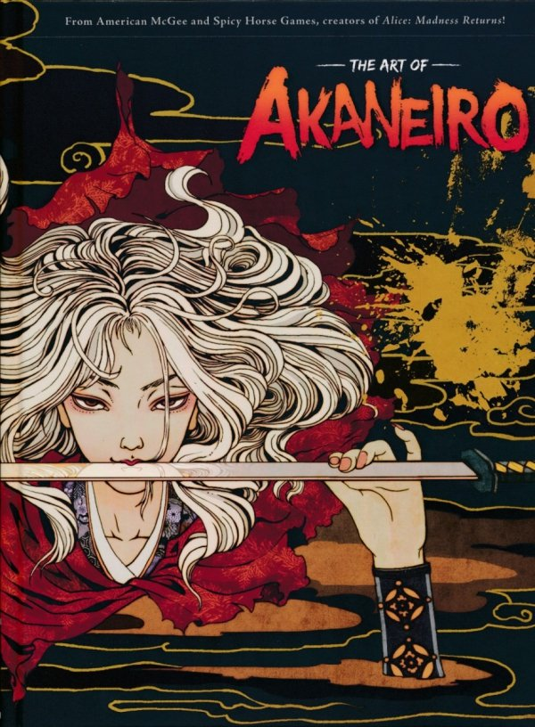 ART OF AKANEIRO HC