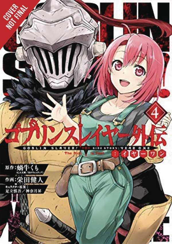 GOBLIN SLAYER SIDE STORY YEAR ONE GN VOL 04 *