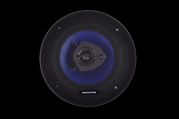 """Głośnik samochodowy PY-AQ653C 6,5"""""""