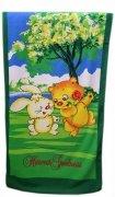 Ręcznik plażowy Hawest Godness - rozmiar 70x148