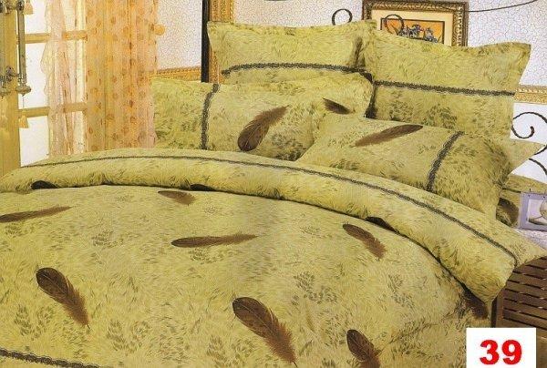 Poszewka  70x80, 50x60,40x40 lub inny rozmiar - 100% bawełna satynowa wz.G  0039