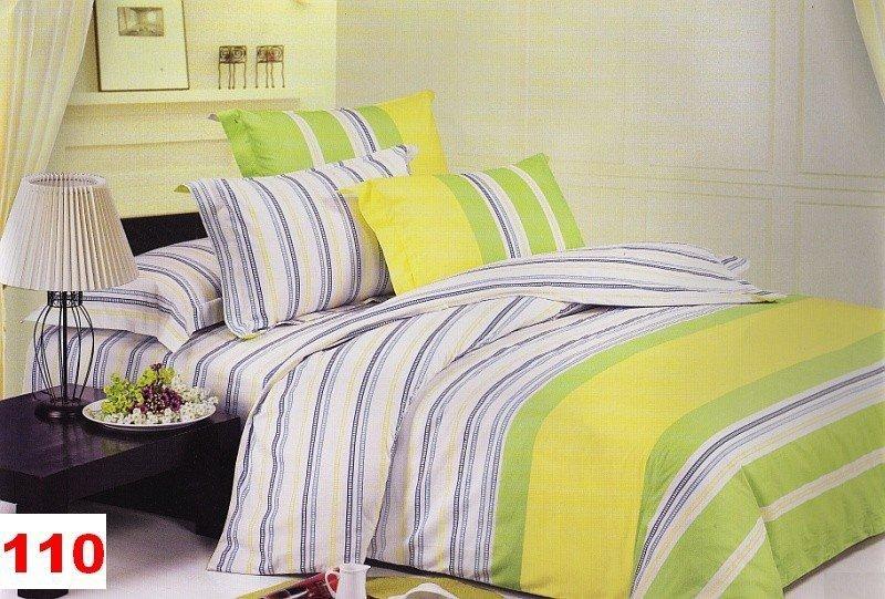 Poszewka 70x80, 50x60,40X40 lub inny rozmiar - 100% bawełna satynowa, zapięcie na guzik wz.G  110