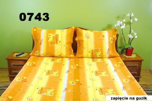 Poszewka 70x80,50x60, 40x40  lub inny dowolny rozmiar. -KORA wz. 0743-zamek