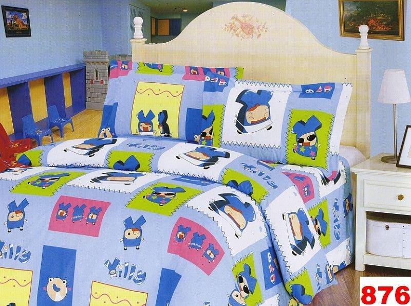 Poszewka na poduszkę 70x80, 50x60, 40x40  lub inny rozmiar - 100% bawełna satynowa  wz. G 0876
