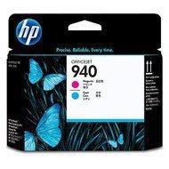 Głowica HP 940 do Officejet Pro 8000/8500   cyan + magenta