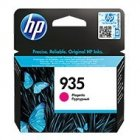 Tusz HP 935 do Officejet Pro 6230/6830 | 400 str. | magenta