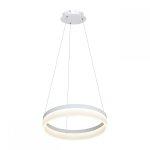 LAMPA WISZĄCA RING 24W LED Milagro