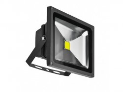 Naświetlacz LED 30W DGR AZzardo FL203002