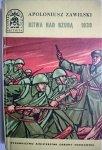BITWA NAD BZURĄ 1939 - Apoloniusz Zawilski 1968