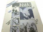 ZNAKI CZASU NR 4 KWIECIEŃ 1985 WSZYSTKO O DEMONACH