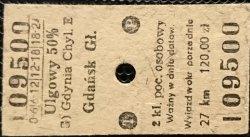 BILET ULGOWY SKM 09500 26.08.1992