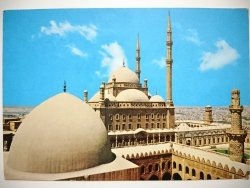 EGYPT. THE MOHAMED ALY MOSQUE