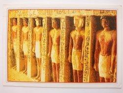 EGYPT. SAKKARA THE BUTCHERS. TOMB STAUGHTERING WORFER