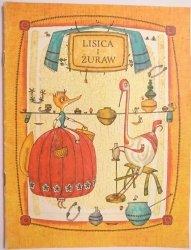 LISICA I ŻURAW. UKRAIŃSKA BAJKA LUDOWA  1986