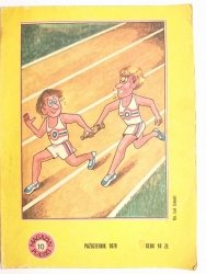 MAGAZYN POLSKI NR 10 PAŹDZIERNIK 1979