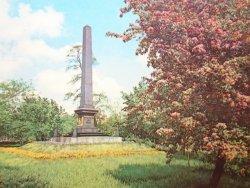 LUBLIN. OBELISK WZNIESIONY W 1826 r.