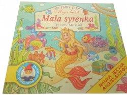 MY FAIRY TALE. MAGIA BAŚŃ - MAŁA SYRENKA (2005)