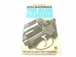 THE BLUE HAMMER - Ross MacDonald 1977