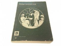 MITOLOGIA STAROŻYTNEJ GRECJI - Pietrzykowski 1985