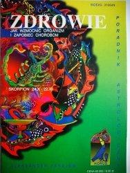 ZDROWIE. PORADNIK ASTROLOGICZNY - SKORPION 1996