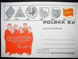 KARTKA POCZTOWA. POLSKA 5 ZŁ STATUT ZWIĄZKI SOCJALISTYCZNEJ MŁODZIEŻY POLSKIEJ