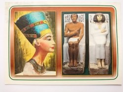 EGYPT. QUEEN NEFERTITI. RAHOTOOP AND HIS WIFE PRINCESS NEFERT