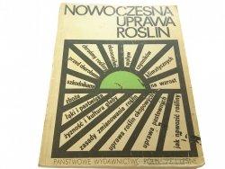 NOWOCZESNA UPRAWA ROŚLIN - Red. Tomicka 1975