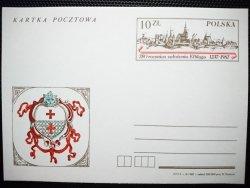 KARTKA POCZTOWA. 750 ROCZNICA ZAŁOŻENIA ELBLĄGA 1237-1987