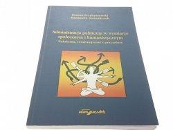 ADMINISTRACJA PUBLICZNA W WYMIARZE SPOŁECZNYM..2011