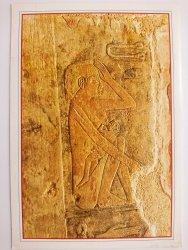 EGYPT. EL-BRINCE CARDS. SAKKARA THE TOMP OF FEEDING