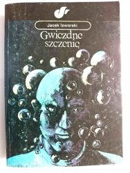GWIEZDNE SZCZENIĘ - Jacek Izworski 1986