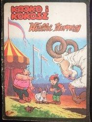 KAJKO I KOKOSZ. WIELKI TURNIEJ - Chirista 1988