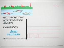MOTOROWODNE MISTRZOSTWA ŚWIATA W KLASIE 0-500 ŻNIN 1997