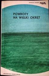 POWROTY NA WIELKI OKRĘT 1984