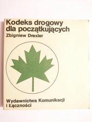 KODEKS DROGOWY DLA POCZĄTKUJĄCYCH - Zbigniew Drexler 1981