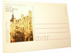 KARTKA POCZTOWA #004 650 LAT BYDGOSZCZY 1346-1996