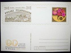KARTKA POCZTOWA. 90-LECIE RUCHU FILATELISTYCZNEGO W POLSCE 1893-1983