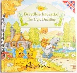 BRZYDKIE KACZĄTKO. THE UGLY DUCKLING - D. Ziółkowska 2007