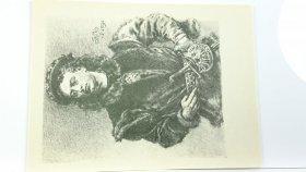 JAN MATEJKO 1838-1893 POCZET KRÓLÓW JAN I