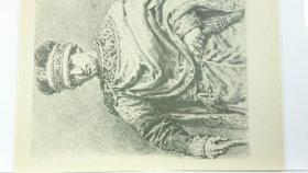 JAN MATEJKO 1838-1893 POCZET KRÓLÓW..WŁADYSŁA<br />W 2
