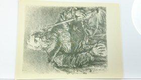 JAN MATEJKO 1838-1893 POCZET KRÓLÓW MIESZKO III